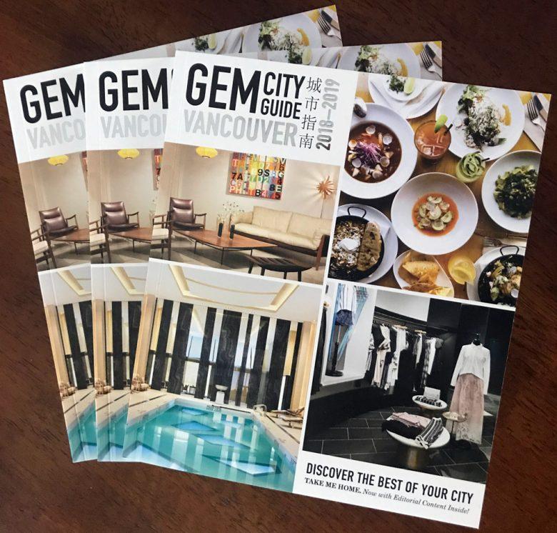 Gem City Guide 2018
